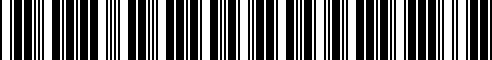 Barcode for 4F0051510AM