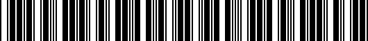 Barcode for 80A06116794H
